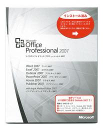 【中古】Office 2007 Professional OEM