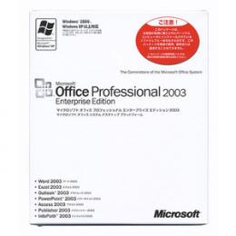 【新品】Office 2003 Professional OEM