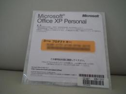 【中古】Office XP Personal