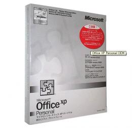 【新品】OFFICE XP Personal OEM (日本語版)