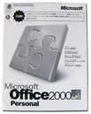 【新品】OFFICE XP 2000 Personal OEM (日本語版)