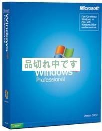 【新品】 Windows XP Professional  英語版 通常版