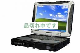 【中古】Panasonic TOUGHBOOK CF-18  (XP Pro搭載)