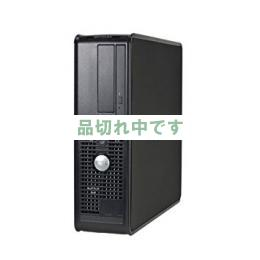 【中古】DELL OPTIPLEX 745 Core2Duo  (XP Pro搭載)