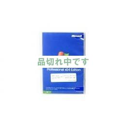 【中古】WindowsXP Professional x64 Edition 日本語 DSP/OEM