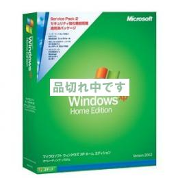 【中古】  Windows XP Home Edition SP2 通常版