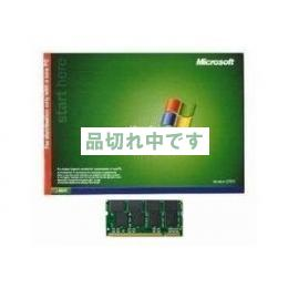 【中古】 WindowsXP Home Edition SP2 日本語 OEM DSP版