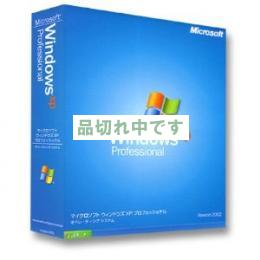 【新品】Microsoft Windows XP Professional  通常版