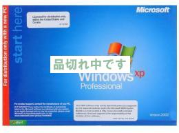 【新品】 Windows XP Professional 英語版 SP3  OEM版