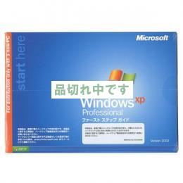 【新品】 Windows XP Professional OEM版